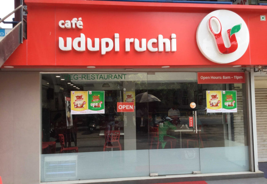 Udupi Ruchi fast food cafes soon in Hyderabad
