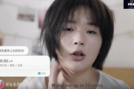 Xiao Ai Is Xiaomi's Digital Virtual Assistant